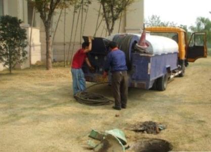 专业疏通下水道找宏景清洁